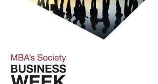 Συμμετοχή ΣΕΣΜΑ σε Συνέδριο Business Week 2016